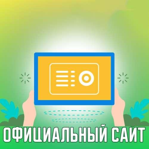 игровые автоматы на реальные деньги в рублях