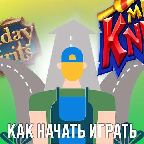 Играть на деньги казино - игровые автоматы на реальные деньги в рублях